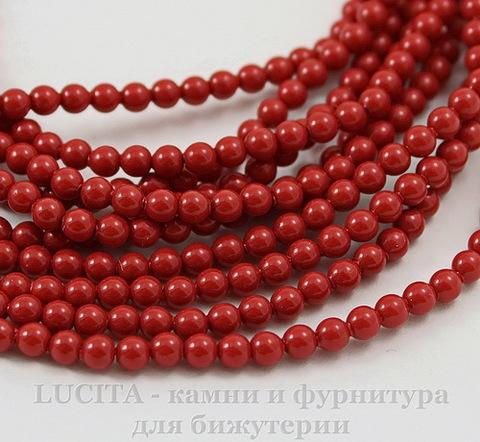 5810 Хрустальный жемчуг Сваровски Crystal Red Coral круглый 3 мм, 10 шт