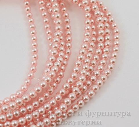 5810 Хрустальный жемчуг Сваровски Crystal Rosaline круглый 3 мм, 10 шт