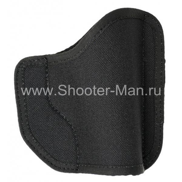 Кобура - вкладыш для пистолета Ярыгина ( модель № 23 )