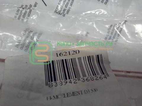 Термопара для Gorenje (Горенье) L500 - 162120
