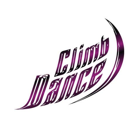 Краска Металлик Climp Dance 01 Black Star / Черная звезда, 120 мл