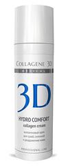 Крем-эксперт коллагеновый HYDRO COMFORT для сухой, склонной к раздражению кожи, Medical Collagene 3D