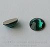 2028/2058 Стразы Сваровски холодной фиксации Emerald ss 34 (7,07-7,27 мм)