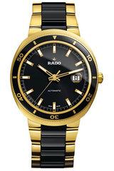 Наручные часы Rado D-Star R15961162