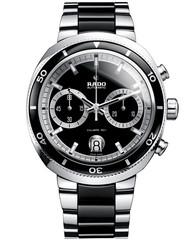 Наручные часы Rado D-Star R15965152