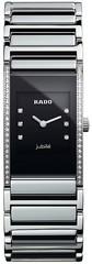 Наручные часы Rado Integral R20759752