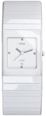 Наручные часы Rado Ceramica White Jubile R21711702
