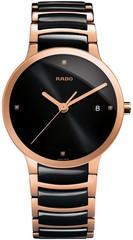 Наручные часы Rado Centrix L Quartz R30554712