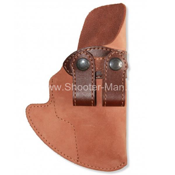 Кобура скрытого ношения для пистолета Ярыгина, поясная ( модель № 13 ) Стич Профи