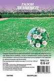 Газон Ленивец  с белым клевером 0,6 кг