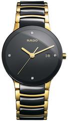 Наручные часы Rado Centrix L Quartz Jubile R30929712