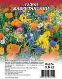 Газон Мавританский 0,6 кг