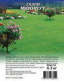 Газон Минипут (аналог Лилипута) 0,3 кг
