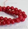 Бусина Жадеит (тониров), шарик, цвет - красный, 10 мм, нить
