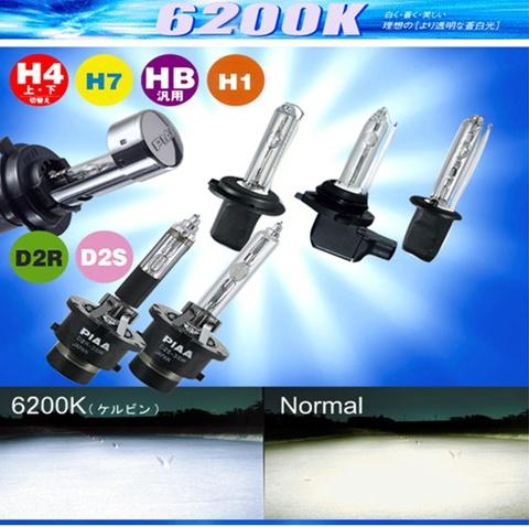 Ксеноновые лампы PIAA D2R НН106 (6200K)
