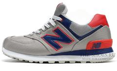 Кроссовки Женские New Balance 574 Grey Blue  Red