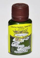 Косметическое масло ЛАВРОВОЕ/ Laurus Nobilis Seed Oil Unrefined / нерафинированное/ 20 ml