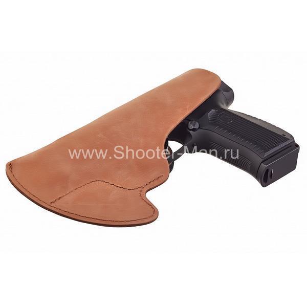 Кобура скрытого ношения для пистолета Ярыгина, поясная ( модель № 14 ) Стич Профи