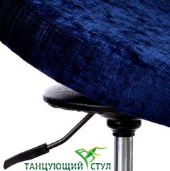 компьтерный стул фото танцующий купить для компьютера  для стола стул ортопедический  пластмассовые стулья