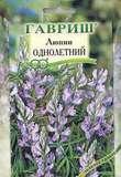 Люпин однолетний (сидерат) 20,0 г