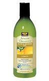 Гель для ванны и душа с маслом лимона, Avalon Organics