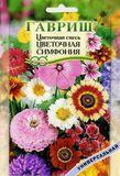 Цветочный газон Цветочная симфония 30,0 г.