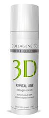 Крем-эксперт коллагеновый REVITAL LINE с эффектом биоревитализации, Medical Collagene 3D