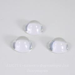 Кабошон круглый прозрачное стекло, 10 мм