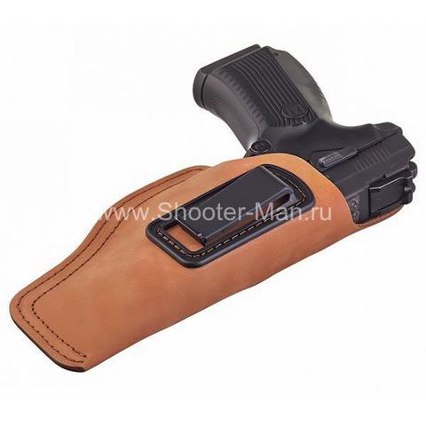 Кобура скрытого ношения для пистолета Ярыгина, Викинг, Sig-Sauer P 226, Гроза-05, Glock 21, ГШ-18, поясная ( модель № 16 ) Стич Профи