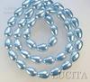 5821 Хрустальный жемчуг Сваровски Crystal Light Blue грушевидный 11х8 мм