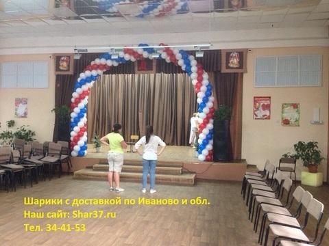 Арка из шариков 10 метров