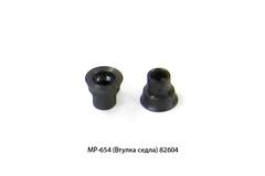 Втулка седла МР-654