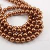 5810 Хрустальный жемчуг Сваровски Crystal Copper круглый 10 мм