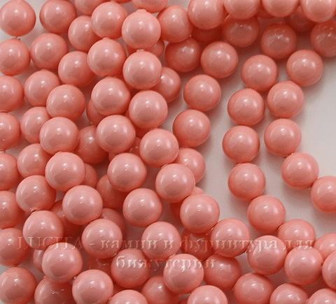 5810 Хрустальный жемчуг Сваровски Crystal Pink Coral круглый 4 мм, 10 штук