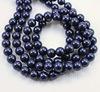 5810 Хрустальный жемчуг Сваровски Crystal Night Blue круглый 8 мм , 5 шт (Crystal Night Blue 1)