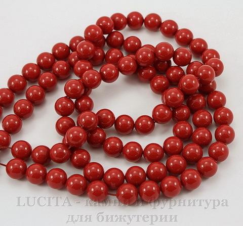 5810 Хрустальный жемчуг Сваровски Crystal Red Coral круглый 8 мм , 5 шт (Crystal Red Coral 1)