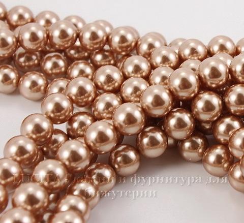 5810 Хрустальный жемчуг Сваровски Crystal Rose Gold круглый 10 мм