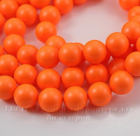 5810 Хрустальный жемчуг Сваровски Crystal Neon Orange круглый 6 мм, 5 штук (Crystal Neon Orange 1)
