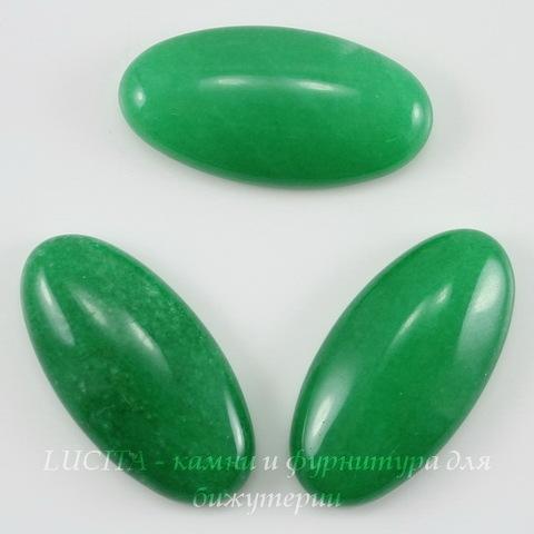 Кабошон овальный Жадеит зеленый (тониров), 30х15 мм