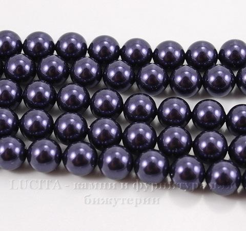 5810 Хрустальный жемчуг Сваровски Crystal Dark Purple круглый 4 мм, 10 шт