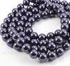 5810 Хрустальный жемчуг Сваровски Crystal Dark Purple круглый 4 мм, 10 шт (Crystal Dark Purple 3)