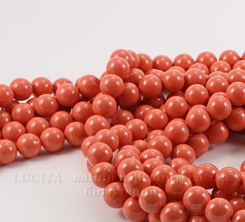 5810 Хрустальный жемчуг Сваровски Crystal Coral круглый 6 мм, 5 штук