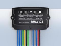 Радиомодуль моторного отсека Pandora RHM-05