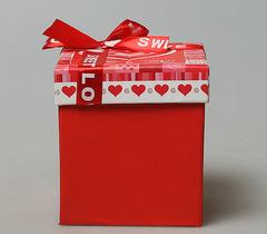 Подарочная коробка от всей души 494966