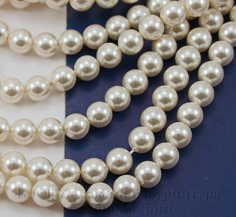 5810 Хрустальный жемчуг Сваровски Crystal White круглый 8 мм , 5 шт