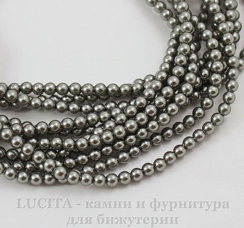 5810 Хрустальный жемчуг Сваровски Crystal Grey круглый 10 мм (Crystal Grey 3)