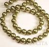 5810 Хрустальный жемчуг Сваровски Crystal Light Green круглый 6 мм, 5 штук (Crystal Light Green 1)