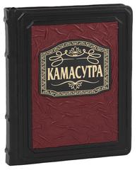 Камасутра. Большая коллекция