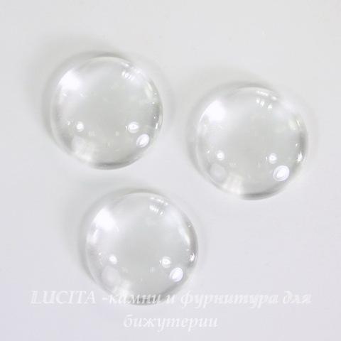 Кабошон круглый прозрачное стекло, 16 мм