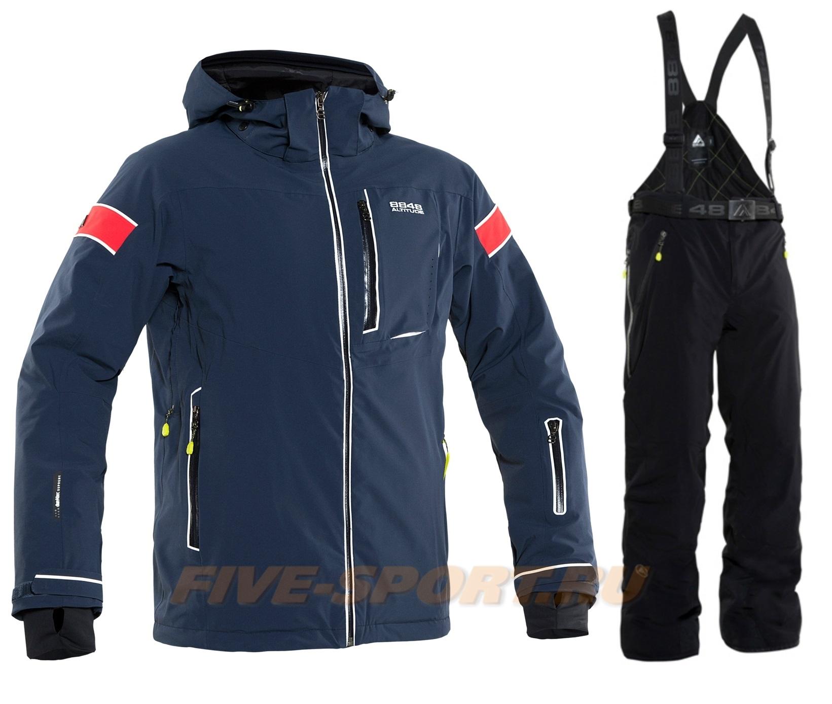 Горнолыжный костюм 8848 Altitude Switch 2 Navy Venture Black